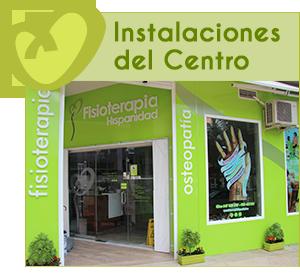 instalaciones-fisioterapia-hispanidad.png