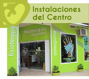Las Instalaciones del Centro Fisioterapia Hispanidad en Fuengirola